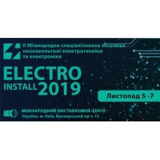 Компанія «СЕЗ-УА» – учасник виставки «ELECTRO INSTALL»